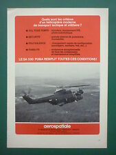 12/1970 PUB AEROSPATIALE HELICOPTERE SA 330 PUMA HELICOPTER FRENCH AD