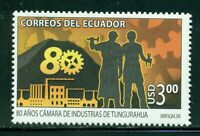 Ecuador Scott #1927 MNH Tongurahua Chamber Industry 80th Ann CV$11+