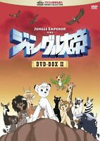 JUNGLE EMPEROR Kimba the White Lion Japan impor DVD BOX II used