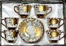 Turkish coffee cup sets 12 Pcs Beautiful Luxurious Design🌟