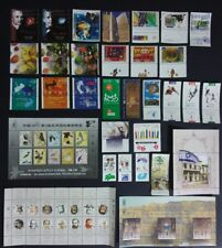 Israel 1996 Complete Year Set Of Stamps Issues 42 Stamps +3 Souvenir Sheets