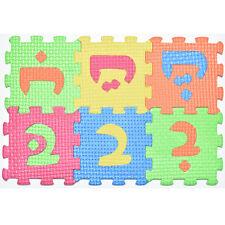 Mini Puzzle Kids Educational Toys Arabic Alphabet Letters Arab Numbers carpet