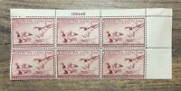 WTDstamps - #RW13 1946 Plate# Block - US Federal Duck Stamp - Mint OG NH