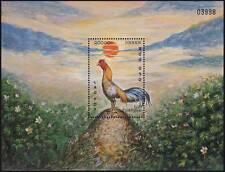 LAOS Bloc N°155** Bf  Oiseau Combat de Coq 2001, Bird, Cockfighting SC#1493 MNH