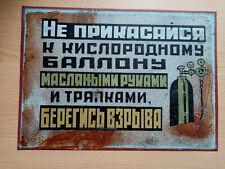 More details for original vintage russian soviet enamel sign plaque ( metal base ).