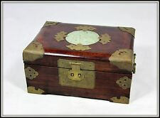 """Hand Made Chinese Jewelry Chest with a Jade Medallion  (4.5"""" H x 9"""" W x 6""""D)"""