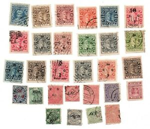 Group Collection RARE  India Feudatory State Cochin & Others Postage Stamps