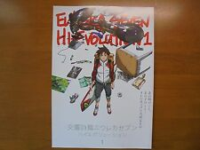 Eureka Seven Hi-Evolution MOVIE FLYER mini poster chirashi ver.2 Japan 29-7