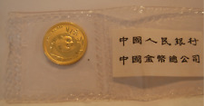 China 2003 Gold 1/20 oz Panda 20 Yuan Original Mint Sealed BU
