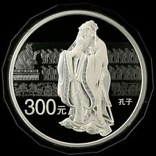 China 2017 Kilo Silver Coin - World Heritage - Temple and Cemetery of Confucius