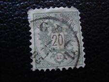 AUTRICHE - timbre yvert et tellier n° 44 obl (A6) stamp austria