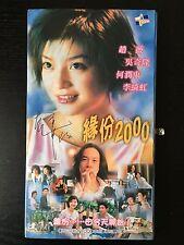 Deja Vu - Vicki Zhao Wei, Nicky Wu, Theresa Lee, Peter Ho - RARE VCD