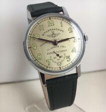 SOVIET watch, RETRO watch mechanical WATCH Wristwatch Gagarin Shturman dad's gif