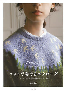 Eclogue Fair Isle Knitting by Toshiyuki Shimada - Japanese Craft Book