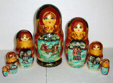 """Beautiful Russian Nesting Doll~7pc~8.25""""~TROIKA~GORGEOUS~MADE IN RUSSIA~WOOD"""
