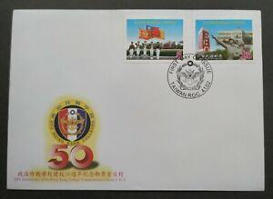 2002 Taiwan 50th Anniv Fu Hsing Kang Military College FDC 台湾政治作战学校建校50周年纪念邮票首日封