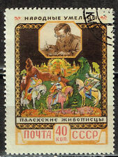 Russia Soviet Folk Crafts Palekh Famous Painting stamp 1957