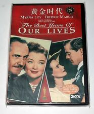 "William Wyler ""The Best Years of Our Lives"" 1946 Classic 2 DVD Set"