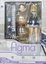 New Max Factory Figma 059 K-On Tsumugi Kotobuki Uniform Ver. PVC
