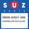 39600-82021-000 Suzuki Controller assy,illum 3960082021000, New Genuine OEM Part