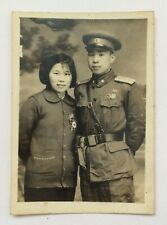 Korea War China CPV Couple Studio Photo Chinese Peoples Volunteers Army 1950s