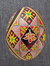 Pysanka, Real Ukrainian Easter Egg Hen Chicken Shell,Geometric Design, B6