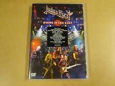 MUSIC DVD / JUDAS PRIEST - RISING IN THE EAST