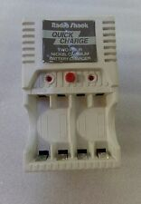 Vintage Radio Shack 2 Two Hour Quick Charge Nickel Cadmium Battery Charger 90s