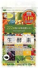 Japan GypsophilA Nature Raw Enzymes 60 Capsules Diet Beauty Health Supplement
