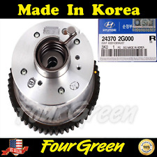 CVVT Assy / Exhaust Camshaft Gear for Hyundai Kia