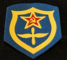 USSR Russian Military Air Force Uniform Sleeve Patch in NEW Condition!