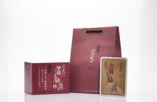 Taiwan Golden Chef Chicken Essence Drink 金牌大師 滴雞精 1 box 10 packs 60ml New