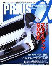 Toyota PRIUS Alpha PERFECT FILE #1 Fan Book