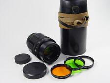 20 aperture blades !! Telelens TAIR-11A 2.8/135mm M42. s/n 841449. Zenit KMZ.