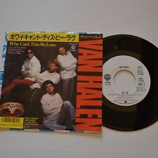 """VAN HALEN - Why can't this be love - 1986 JAPAN 7"""" PROMO SAMPLE"""