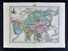 1877 Migeon Map   Asia China Japan India Siberia Korea Tibet   Porcelain Pagoda