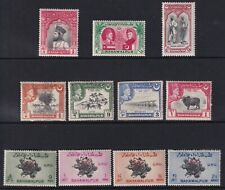 Indian Feudatory Stamp Bahawalpur 1947-1949 a group of 5 sets, MH