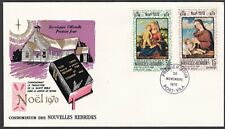 NEW HEBRIDES FRENCH 1970 Christmas commem FDC..............................55220
