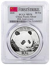 2018 China 30 g Silver Panda ¥10 Coin PCGS MS70 FS Flag Label SKU50542