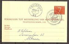 Nederland - 1964 - Adreswijziging STEMPEL Internationale Pharmaceutique - WA364
