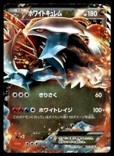 Pokemon White Kyurem EX Ultra Rare 96//135 Black /& White Plasma Storm NM X1