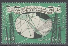 Syrien Syria UAR 1959 ** Mi.V42 Telecommunications Fernmeldeunion