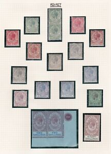 British Commonwealth. Gibraltar. George V 1921 -1927 issues to 8/-. Mint.