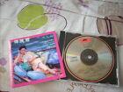 a941981 Teresa Teng  CD  鄧麗君 Boat People 水上人  2005 Universal Music