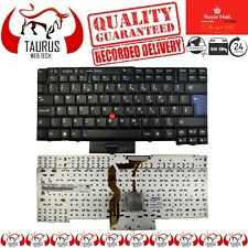 New Lenovo T410 T410i T410S T510 W510 X220 T420 T420s T400s UK Layout Keyboard