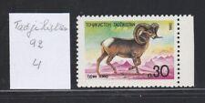 Tadjikistan 1992 4 ** Mouflon