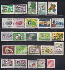 Korea  1966  Stamps Year Group  MNH   (k1966-5)