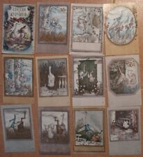 Lot 13 Russian Child Postcard Set Fairy-tale Pc Heron Children Kid Child Bird Ca