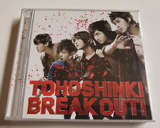 TVXQ DBSK Tohoshinki Break Out! Japan Press CD+DVD No Photocard