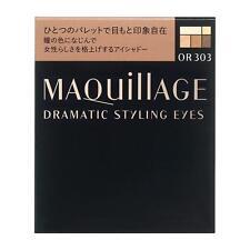 Shiseido Japan MAQUILLAGE Dramatic Styling Eyes Eye Shadow OR303